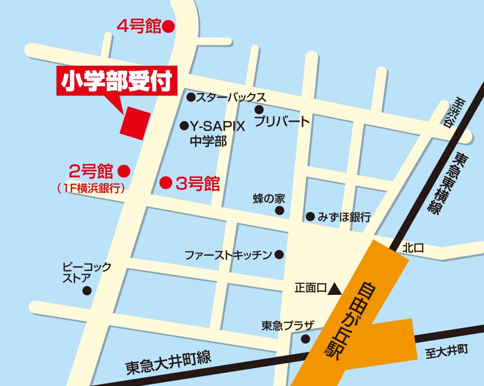 大 井町 サピックス